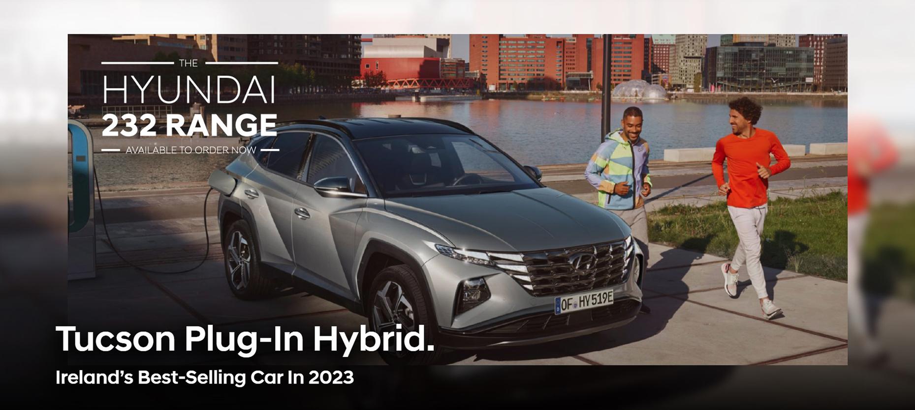 tucson-plug-in